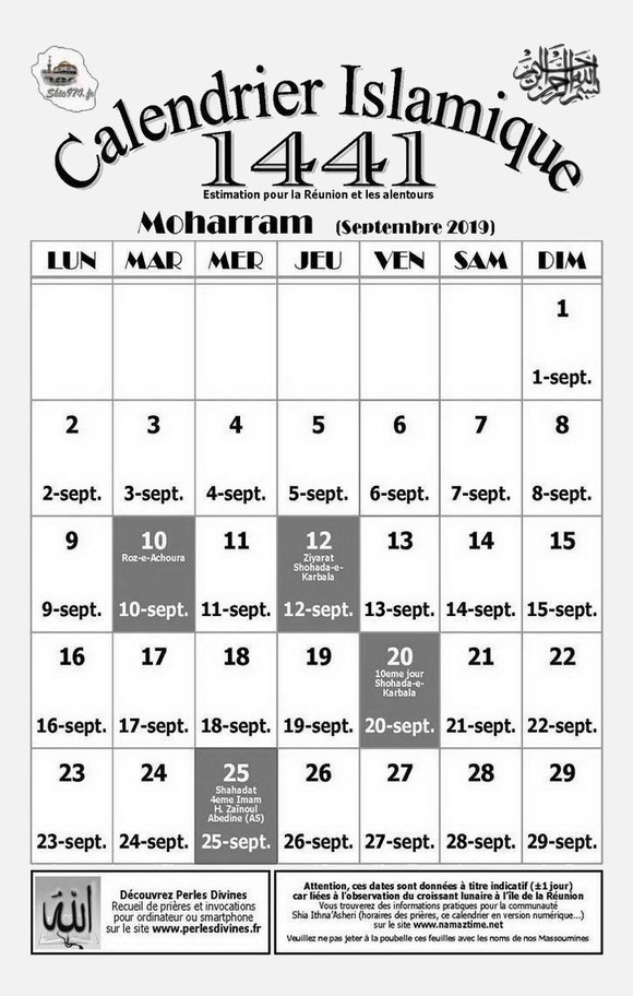 Calendrier Hegirien 1439.Shia 974 Chiite Reunion Calendrier Islamique 1441 Shia