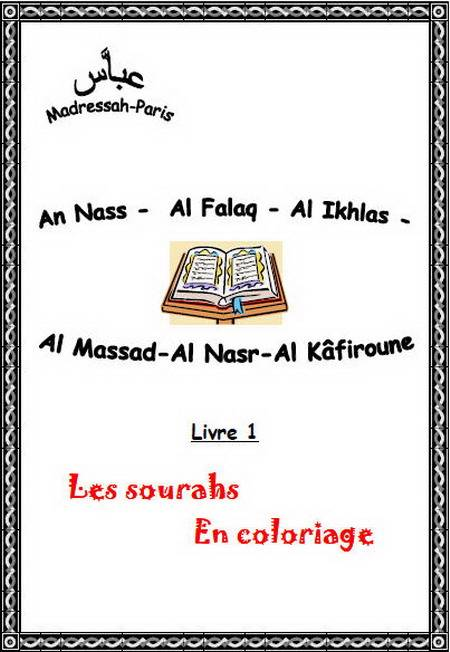 http://shia974.fr/images/coloriage-quran-01.jpg