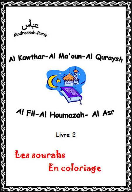 Shia 974 Chiite Réunion Le Coran Quran Livre De