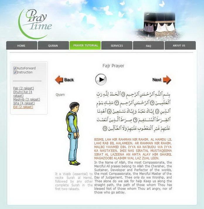 comment faire la priere islam en arabe pdf