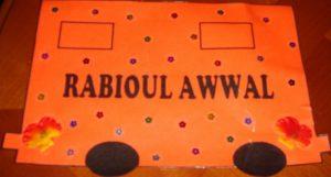 Rabioul Awwal