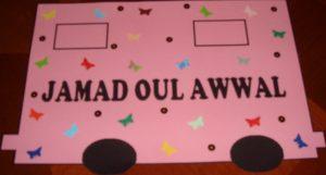 Jamadioul Awwal