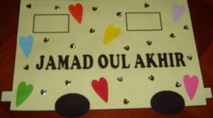 Jamadoul Akhir