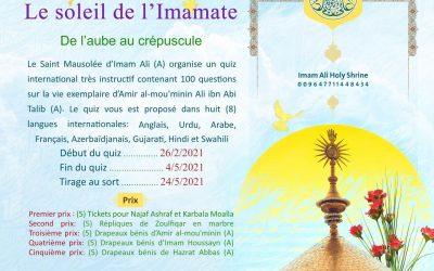Un concours sur la vie de Imam Ali AS